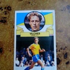 Cromos de Fútbol: BAJA VILCHES (CÁDIZ) LIGA 85-86 ESTE. NUNCA PEGADO. Lote 172180992