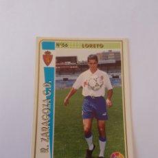 Cromos de Fútbol: Nº 56 LORETO (REAL ZARAGOZA) - CROMO FÚTBOL FICHAS LIGA 94-95 MUNDICROMO 1994-1995. Lote 172376049