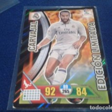 Cromos de Fútbol: CROMO ADRENALYN 2016 - 17 ( CARVAJAL - EDICION LIMITADA ) REAL MADRID. Lote 172586712