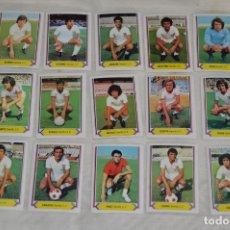 Cromos de Fútbol: SEVILLA C.F. / 15 CROMOS - LIGA 80 81 / 80-81 - EDICIONES ESTE - PLANCHA, SIN USAR, PERFECTOS ¡MIRA!. Lote 172690962