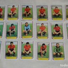 Cromos de Fútbol: OSASUNA CF / 17 CROMOS - LIGA 80 81 / 80-81 - EDICIONES ESTE - PLANCHA, SIN USAR, PERFECTOS ¡MIRA!. Lote 172696413