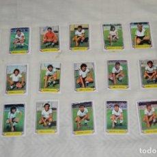 Cromos de Fútbol: UD SALAMANCA / 20 CROMOS - LIGA 80 81 / 80-81 - EDICIONES ESTE - PLANCHA, SIN USAR, PERFECTOS ¡MIRA!. Lote 172696895