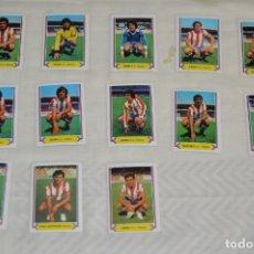 Cromos de Fútbol: AD ALMERIA / 13 CROMOS - LIGA 80 81 / 80-81 - EDICIONES ESTE - PLANCHA, SIN USAR, PERFECTOS ¡MIRA!. Lote 172697052