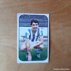 Cromos de Fútbol: EDICIONES ESTE 1976 1977 - 76 77 - REAL SOCIEDAD - DIEGO. Lote 172873669