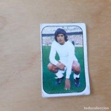 Cromos de Fútbol: EDICIONES ESTE 1976 1977 - 76 77 - REAL MADRID - GUERINI. Lote 172885842