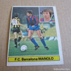Cromos de Fútbol: EDICIONES ESTE. LIGA 81-82. NUEVO. MANOLO-F.C. BARCELONA.. Lote 172889274