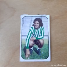 Cromos de Fútbol: EDICIONES ESTE 1976 1977 - 76 77 - REAL BETIS - BLANCO. Lote 172904092