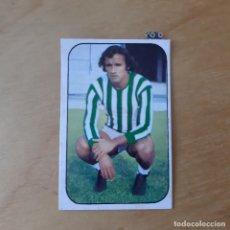 Cromos de Fútbol: EDICIONES ESTE 1976 1977 - 76 77 - REAL BETIS - MENDIETA. Lote 172904138