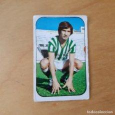 Cromos de Fútbol: EDICIONES ESTE 1976 1977 - 76 77 - REAL BETIS - LOPEZ . Lote 172904257