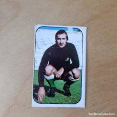 Cromos de Fútbol: EDICIONES ESTE 1976 1977 - 76 77 - REAL BETIS - ESNAOLA. Lote 172904362