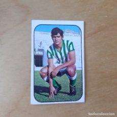 Cromos de Fútbol: EDICIONES ESTE 1976 1977 - 76 77 - REAL BETIS - BIOSCA. Lote 172904642