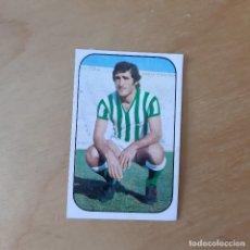 Cromos de Fútbol: EDICIONES ESTE 1976 1977 - 76 77 - REAL BETIS - BIZCOCHO. Lote 172904724