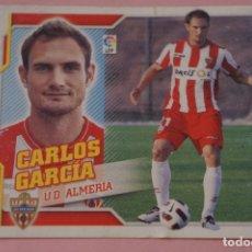 Cromos de Fútbol: CROMO DE FÚTBOL CARLOS GARCIA DEL U.D. ALMERIA COLOCA SIN PEGAR LIGA ESTE 2010-2011/10-11. Lote 210704835
