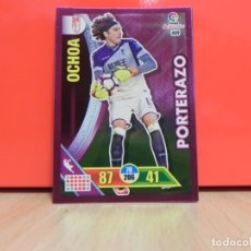 Cromos de Fútbol: ADRENALYN XL 2016 2017 PANINI - OCHOA ( GRANADA ) - CROMO LIGA 16 17 PORTERAZO. Lote 173165020