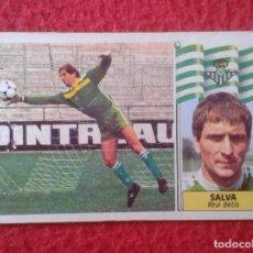 Cromos de Fútbol: CROMO DE FÚTBOL LIGA 86 87 1986 1987 SALVA BETIS NUNCA PEGADO EDICIONES ESTE VER FOTO Y DESCRIPCIÓN . Lote 173386123