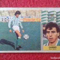 Cromos de Fútbol: CROMO DE FÚTBOL LIGA 86 87 1986 1987 GABINO BETIS NUNCA PEGADO EDICIONES ESTE VER FOTO Y DESCRIPCIÓN. Lote 173386270