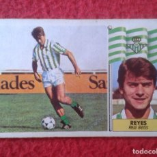 Cromos de Fútbol: CROMO DE FÚTBOL LIGA 86 87 1986 1987 REYES BETIS NUNCA PEGADO EDICIONES ESTE VER FOTO Y DESCRIPCIÓN. Lote 173386662