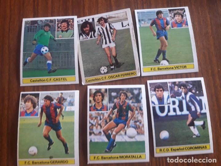 LOTE DE 22 CROMOS ULTIMOS FICHAJES DE LA TEMPORADA 81/82 NUNCA PEGADOS (Coleccionismo Deportivo - Álbumes y Cromos de Deportes - Cromos de Fútbol)