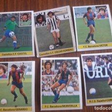 Cromos de Fútbol: LOTE DE 22 CROMOS ULTIMOS FICHAJES DE LA TEMPORADA 81/82 NUNCA PEGADOS. Lote 173403708