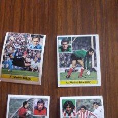 Cromos de Fútbol: LOTE DE 20 CROMOS DEL AT DE MADRID DE EDICIONES ESTE DE LA TEMPORADA 81/82 SIN PEGAR. Lote 173440975