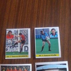 Cromos de Fútbol: LOTE DE 16 CROMOS DEL ATH.CLUB OSASUNA DE EDICIONES ESTE DE LA TEMPORADA 81/82 SIN PEGAR. Lote 173450750