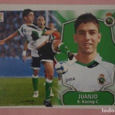 Cromos de Fútbol: CROMO DE FUTBOL JUANJO DEL RACING DE SANTANDER COLOCA SIN PEGAR LIGA ESTE 2008-2009/08-09. Lote 210704850