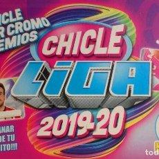 Cromos de Fútbol: - JESÚS NAVAS IDOLOS SEVILLA - CHICLE LIGA ESTE 2019 2020 19 20 PANINI CROMO ALBUM FUTBOL. Lote 173734643