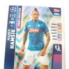 Cromos de Fútbol: MAREK HAMSIK NAPOLES CHAMPIONS 18 19 PASS MASTER. Lote 173811078