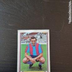 Cromos de Fútbol: EDICIONES ESTE 80 81 QUINI FC BARCELONA VERSIÓN PINTADA 1980 1981. Lote 173929827