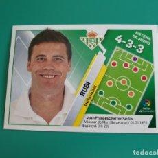 Cromos de Fútbol: 10 RUBI (ENTRENADORES) - BETIS - EDICIONES ESTE LIGA 2019-20 - 19/20 (NUEVO). Lote 174047782