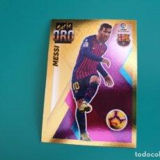 Cromos de Fútbol: MESSI (SERIE ORO Nº 5) - BARCELONA - EDICIONES ESTE LIGA 2019-20 - 19/20 (NUEVO). Lote 174311299