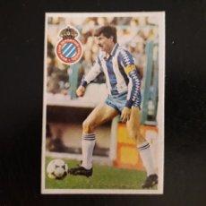 Cromos de Fútbol: ARABÍ. RCD ESPAÑOL. CROMOESPORT. 1984-1985. 84-85. SIN PEGAR. VER FOTOS DE FRONTAL Y TRASERA. Lote 174409507