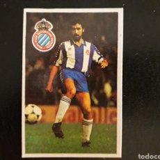 Cromos de Fútbol: MALDONADO. RCD ESPAÑOL. CROMOESPORT. 1984-1985. 84-85. SIN PEGAR. VER FOTOS DE FRONTAL Y TRASERA. Lote 174409944