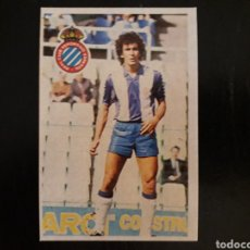 Cromos de Fútbol: GALLART. RCD ESPAÑOL. CROMOESPORT. 1984-1985. 84-85. SIN PEGAR. VER FOTOS DE FRONTAL Y TRASERA. Lote 174410093