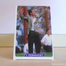 Cromos de Fútbol: MUNDICROMO 1995 1996 95 96 FICHAS LIGA. VICTOR FERNANDEZ Nº 110 (ZARAGOZA) CROMOS FÚTBOL ALBUM . Lote 174456583