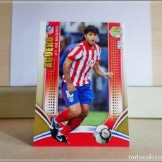 Cromos de Fútbol: MEGACRACKS 2009 2010 09 10 PANINI AGUERO 52 SERIE ORO ATLÉTICO MADRID CROMO FÚTBOL MEGA CRACKS MGK. Lote 174500323