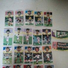 Cromos de Fútbol: LOTE DE 22 CROMOD ESTE 85/86 TODOS DIFERENTES, NUNCA PEGADOS. Lote 174500417
