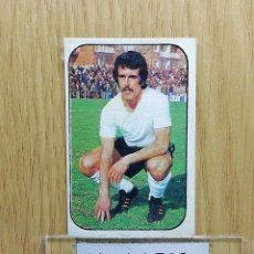 Cromos de Fútbol: ESTE LIGA 76 /77.. PALMER.. BURGOS.. RECUPERADO.... Lote 175005833