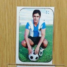 Cromos de Fútbol: ESTE LIGA 76 /77.. QUIQUE.. HERCULES.. RECUPERADO.... Lote 175086360