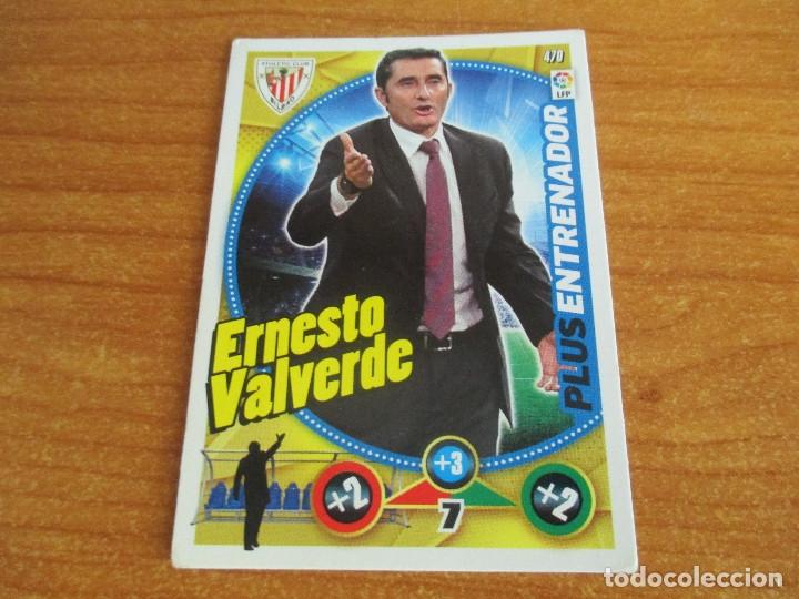 ADRENALYN 2014/15 - PLUS ENTRENADOR - ERNESTO VALVERDE (Coleccionismo Deportivo - Álbumes y Cromos de Deportes - Cromos de Fútbol)