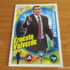 Cromos de Fútbol: ADRENALYN 2014/15 - PLUS ENTRENADOR - ERNESTO VALVERDE. Lote 175096672