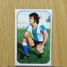 Cromos de Fútbol: ESTE LIGA 76 /77... BARRIOS.. HERCULES... RECUPERADO.... Lote 175097965