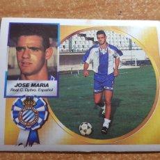Cromos de Fútbol: JOSE MARIA DEL ESPAÑOL ULTIMOS FICHAJES FICHAJE Nº 34 ALBUM ESTE LIGA 1994 - 1995 ( 94 - 95 ). Lote 175329333