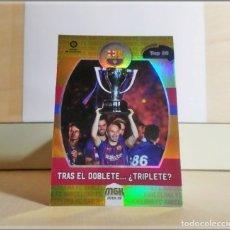 Cromos de Fútbol: MEGACRACKS 2018 2019 18 19 PANINI TOP 20 DOBLETE TRIPLETE 104 BARCELONA CROMO FÚTBOL MEGA CRACKS MGK. Lote 175439565