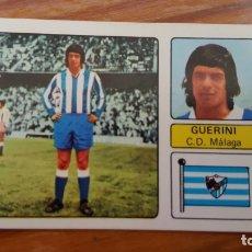 Cromos de Fútbol: CROMO DE FUTBOL 1973/74, FHER: ULTIMO FICHAJE Nº 12: GUERINI (MALAGA). EN BUEN ESTADO.. Lote 175525608