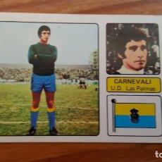 Cromos de Fútbol: CROMO DE FUTBOL 1973/74, FHER: ULTIMO FICHAJE Nº 13: CARNEVALI (U.D. LAS PALMAS). EN BUEN ESTADO.. Lote 175525847