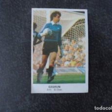 Cromos de Fútbol: CEDRUN DEL ATHLETIC DE BILBAO ALBUM CROMOS CANO LIGA 1983 - 1984 ( 83 - 84 ). Lote 269751158