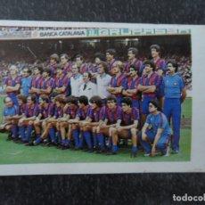 Cromos de Fútbol: ALINEACION PLANTILLA DEL BARCELONA ALBUM CROMOS CANO LIGA 1983 - 1984 ( 83 - 84 ). Lote 261136570