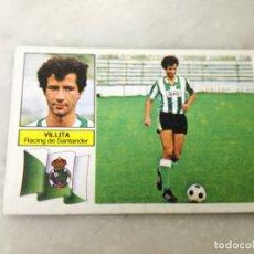 Cromos de Fútbol: VILLITA, EDITORIAL ESTE, TEMPORADA 82/83, RACING DE SANTANDER VERSIÓN, SIN PEGAR. Lote 175798680