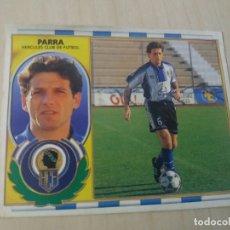 Cromos de Fútbol: COMPLETA TU ALBUM ESTE 96 97 COLOCA PARRA HERCULES - VENTANILLA -. Lote 175831615